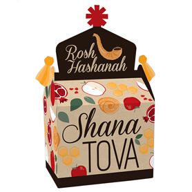 Rosh Hashanah - Treat Box Party Favors - Jewish New Year Goodie Gable Boxes - Set of 12